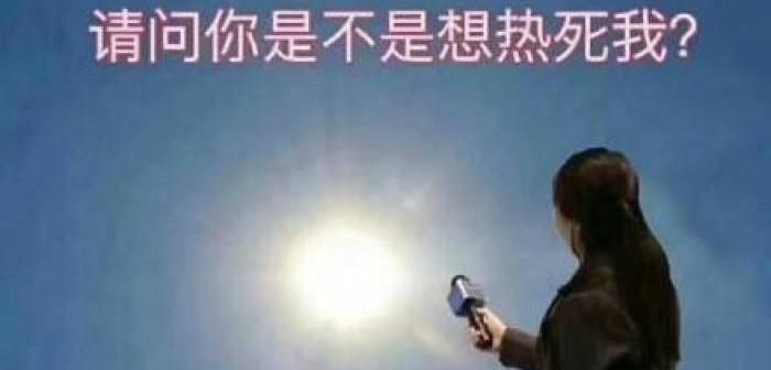 小寒=21.5度!80年来最暖!上海人又又又见证历史了!