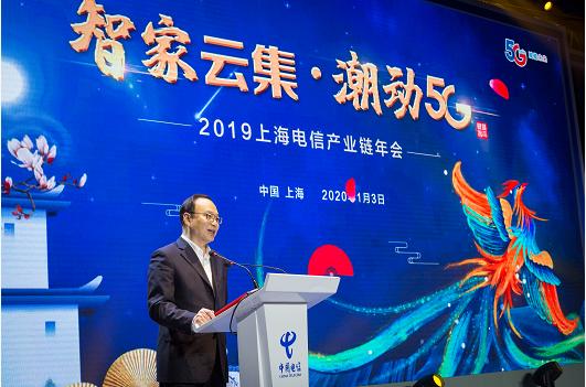 上海电信产业链年会透露今年5G终端将销售200万部
