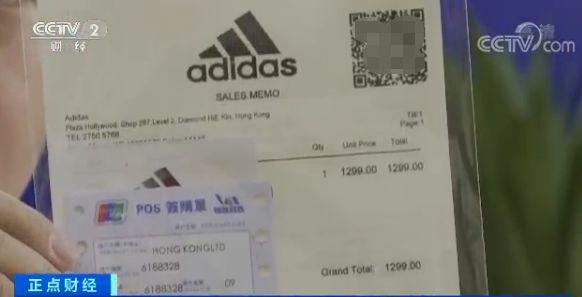 熱門網店年銷超200萬雙球鞋竟全是假貨!啥套路