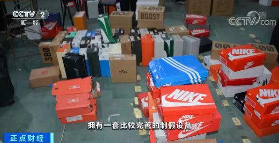 在家做手工赚钱:热门网店年销超200万双球鞋竟全是假货!啥套路