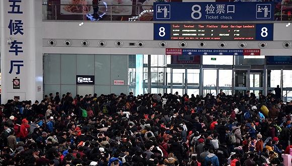 傅蔚冈:铁路12306与旅游类app应是朋友,而非对手