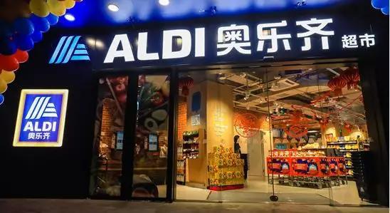 这家德国百年超市,在上海一口气连开6家!性价比太高啦~