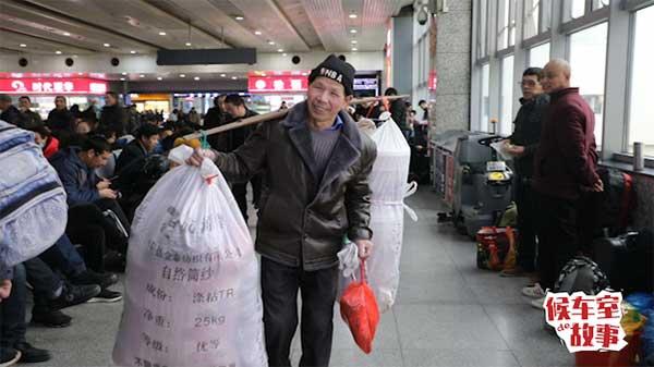 【网络述年】【新春走基层】扁担上写着家乡和名字 70岁老伯连续7年挑行李回家 | 候车室的故事