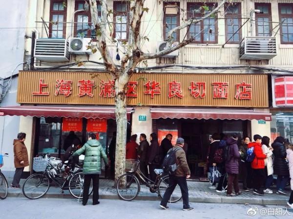 这家开了70年的面店,拥有上海仅存的古董级压面机!