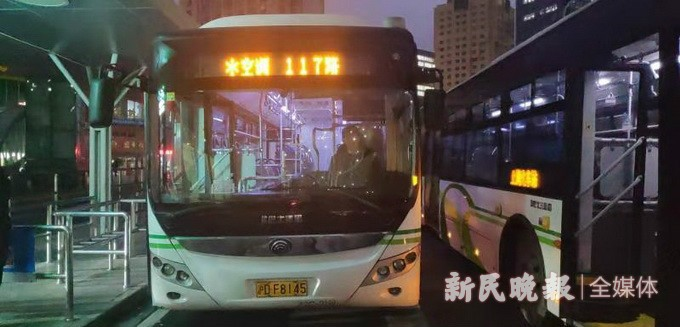 他们为踏上归途的人们保驾护航——巴士三公司全力以赴确保春运保障工作