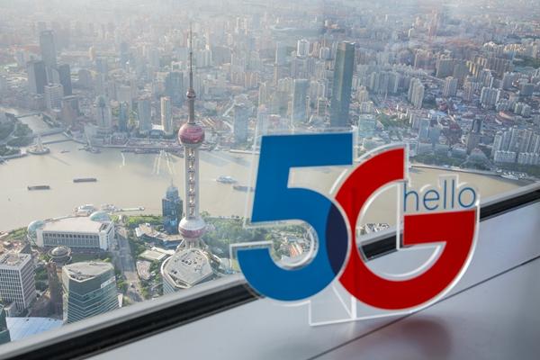 """中国电信上海_电信5G 智慧成果亮相上海""""两会""""_最新_新民网"""