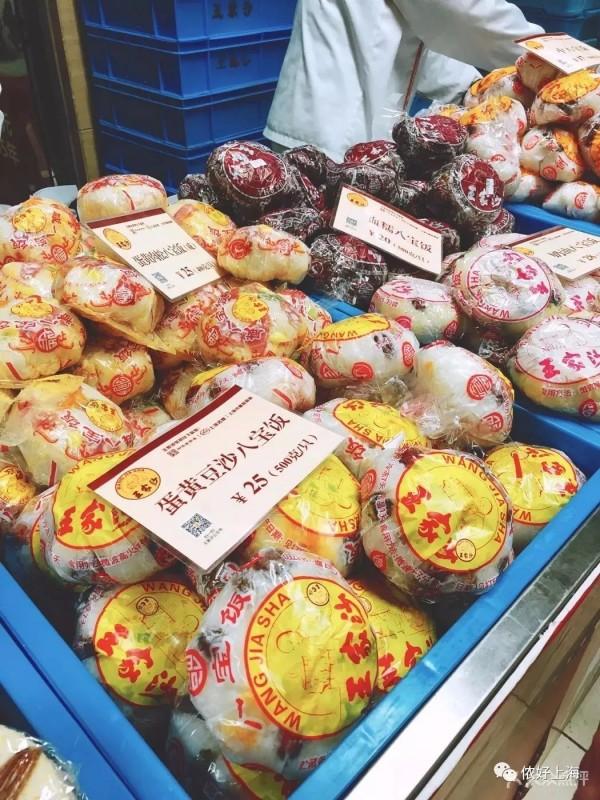 收好这份《魔都最强年货采购地图》,上海人的年味都在这里了!