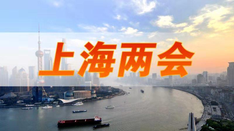 市政协委员王景春:不能因为发展电竞而影响孩子