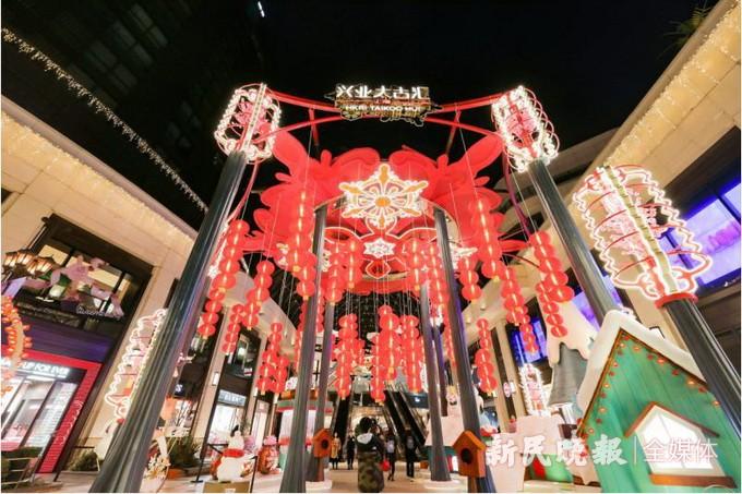 """兴业太古汇""""爱享新禧"""" 打造新春专""""鼠""""混嗲记忆"""