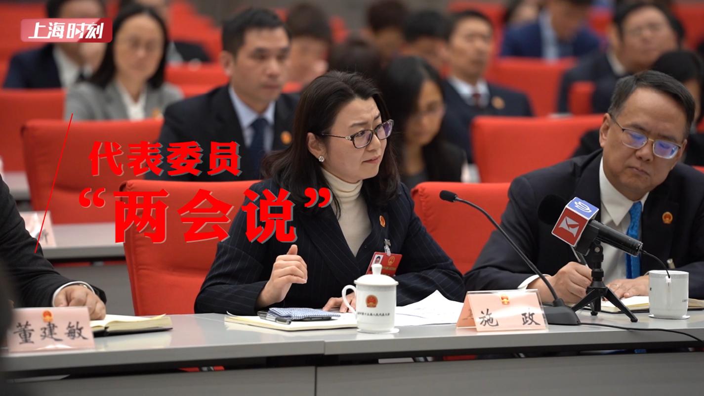 上海市政协委员曹艳春:设立夫妻共享的家庭育儿假 强制父亲休假不少于30天