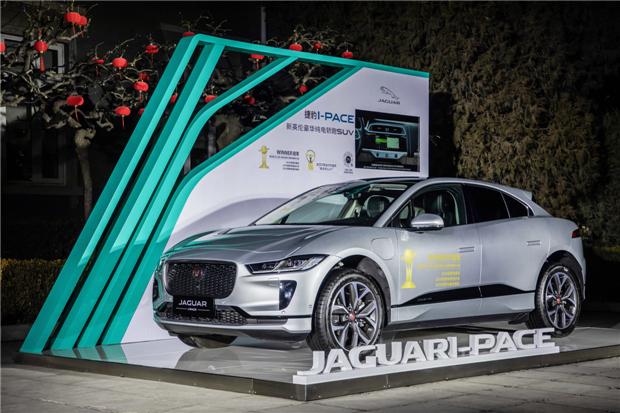 捷豹路虎出席中英两场电动汽车主题盛会