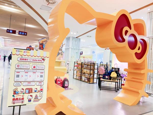 """萌动少女心,招商银行""""Hello Kitty""""快闪店空降上海百联世纪"""