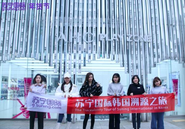 原产地直采杨超越同款AHC,苏宁国际年货节放大招