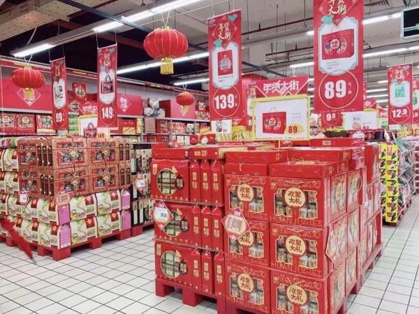 苏宁年货节全场景开启 家乐福参战助力超有年味生活圈
