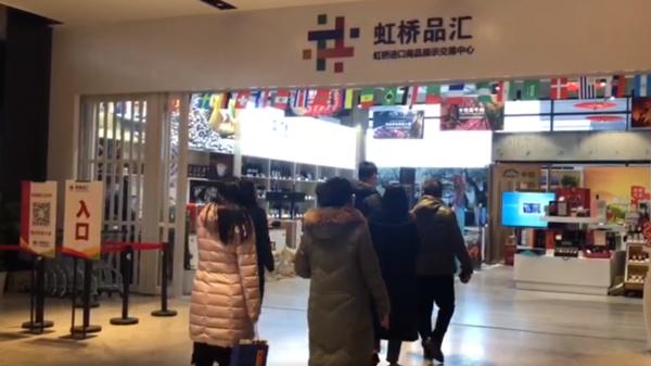 视频 | 前方人从众!乐惠的上海市民在这里买起了进博年货
