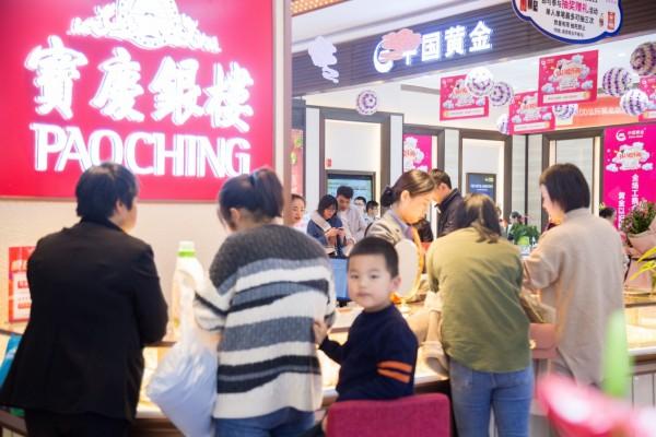 年货节,苏宁百货黄金珠宝销量同比上涨189.9%
