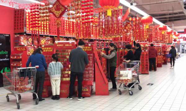 """苏宁年货节大数据:家乐福发两亿""""红包""""引358万人抢购"""