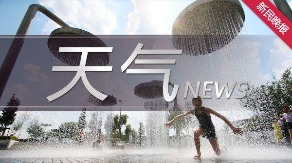 """申城今夜中雨,雨水""""滴滴哒哒""""至初三、气温不超11度!"""