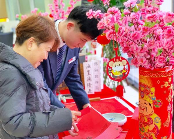 欢喜过大年,招商银行上海各网点举办特色迎新春活动