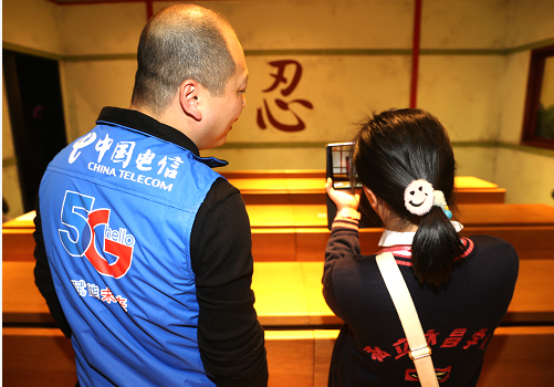 火影忍者世界携手上海电信 打造中国首个5G室内主题乐园