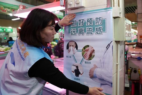 防控呼吸道传染病 清洁177万平方米 沪730家农贸市场展开爱国卫生大扫除