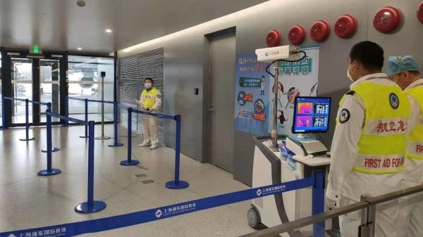 上海机场今起对武汉来沪航班旅客开展体温检测