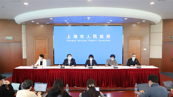 疫情防控发布会 | 上海目前近8成重型危重型病例为60岁以上老人  且伴有基础性疾病