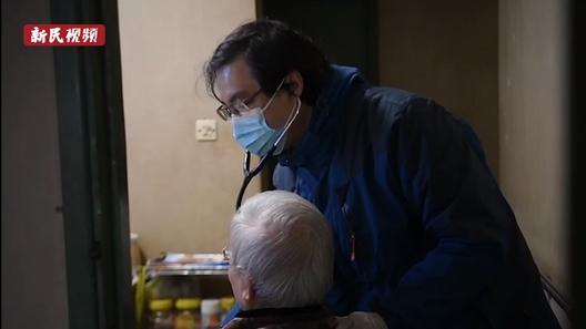 视频   上海家庭医生复工:非常时期,依然做好老年病人上门服务