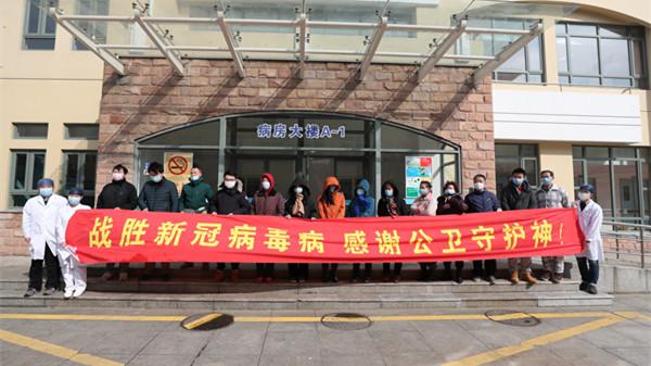 今天又有16例新冠肺炎患者出院 上海迄今累计出院140例