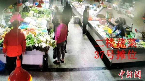 浙江菜市场摊主确诊新冠肺炎,故意隐瞒被立案侦查