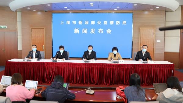 疫情防控发布会 | 上海目前有13例危重病例、4例重症病例