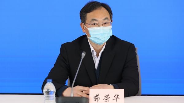 疫情防控发布会 | 上海积极研判涉疫情案件法律问题 部分案件已进入法院审理阶段 发挥司法职能作用服务保障疫情防控工作