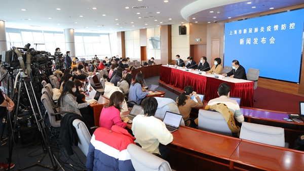 疫情防控发布会 | 上海市检察院:办案以案卷书面审查为主,兼顾远程方式