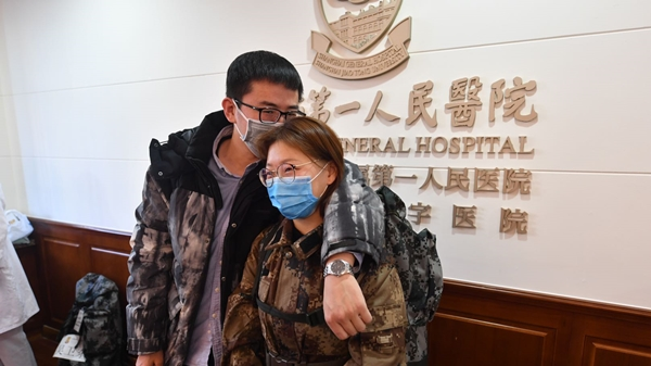 视频 | 准备好了!上海市一医院为156名队员出征动员