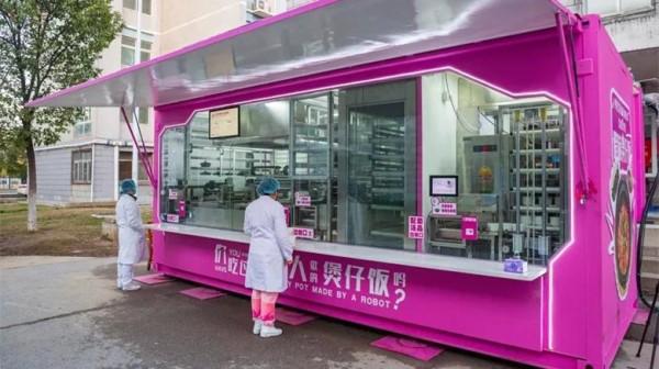 只为让武汉医护人员吃上热菜热饭,这位机器人千里驰援……