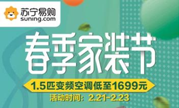 申城又迎一波返岗复工潮 苏宁:企业防护用品猛增