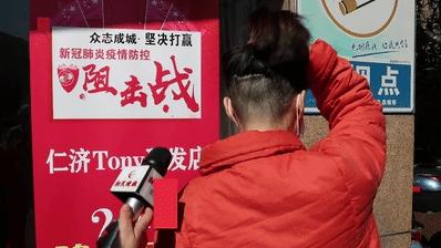 """卤蛋头变了!""""仁济Tony理发店""""出手,上海最""""潮""""女医护出征武汉"""