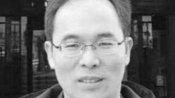 华中科技大学教授柯卉兵因病逝世,终年41岁