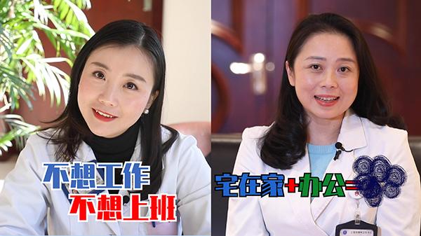 上海疫情发布会现场迎来首位常驻医生,专讲防控知识!