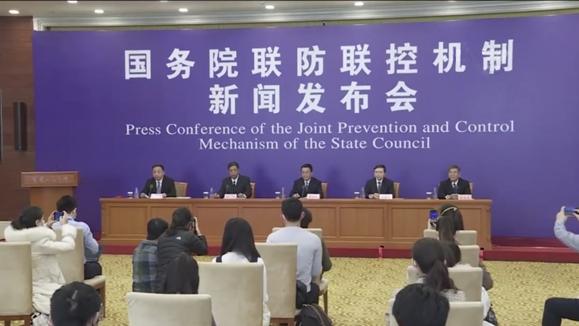 疫情防控发布会   国家卫健委:武汉新增治愈出院病例首次大于新增确诊