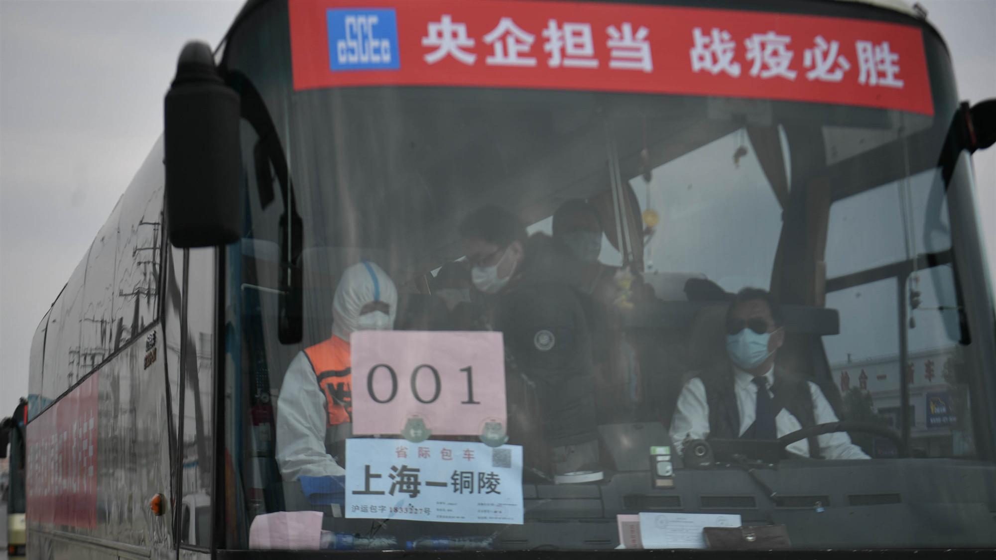 视频 | 上海首例!包车从安徽接回轨交建设工人,来看现场画面