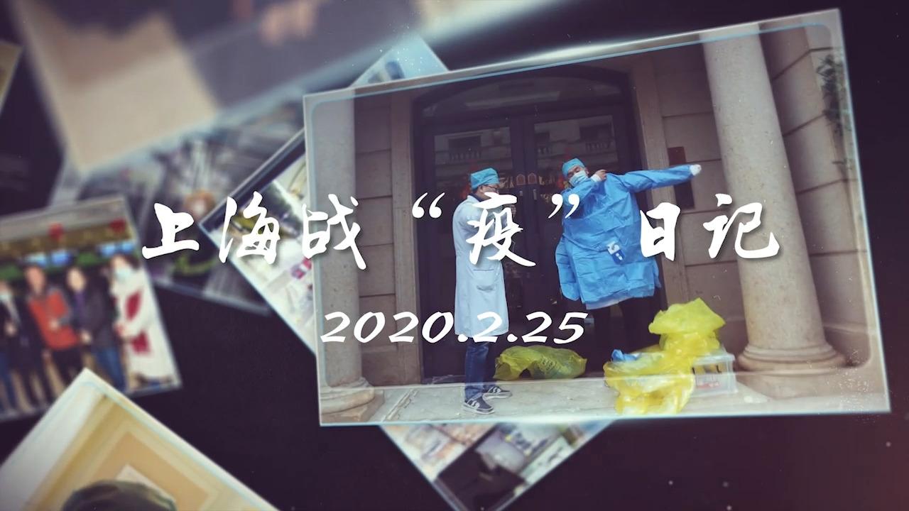 疫情结束后上海人最想干嘛?我们做了次街访→
