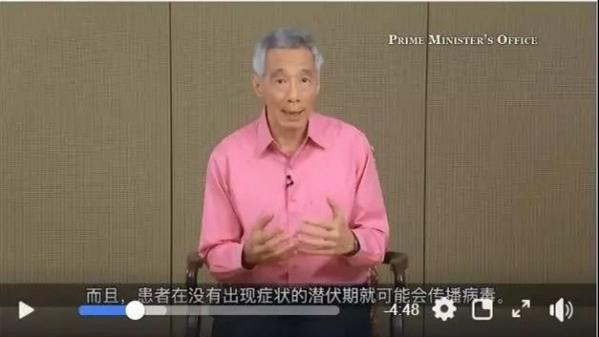 """居家隔離哪國強?一手講道理、一手舉藤條的""""硬核""""新加坡了解一下"""