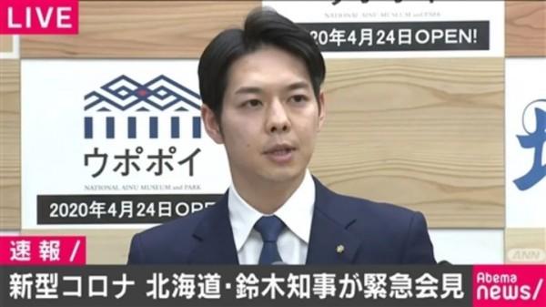 """北海道進入緊急狀態!這位硬核""""父母官"""",除了年輕和帥,還""""不太日本"""""""