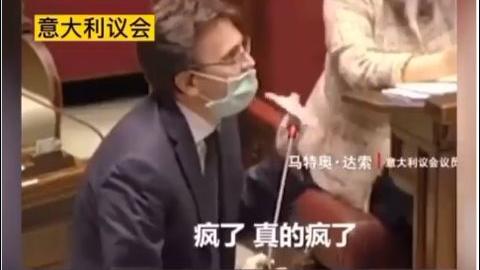 """这场对抗新冠病毒的""""世界大战"""",中国到了严防境外输入病例的时刻!"""