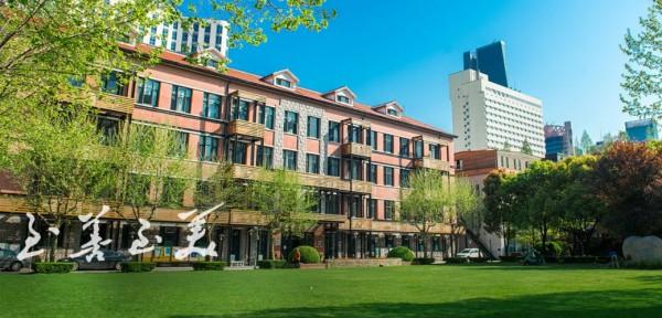 """上海戏剧学院:守护平安校园,打好艺术""""战疫"""""""