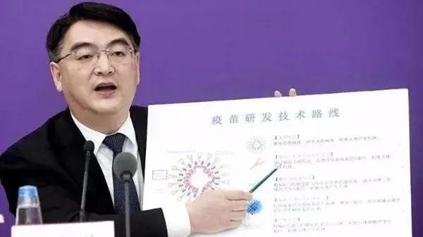 新冠疫苗研制進入沖刺階段,中國專家:我們不會比美國慢