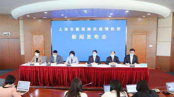 上海市财政局:确保参保人员的社保待遇不受影响,按时足额发放 | 疫情防控发布会