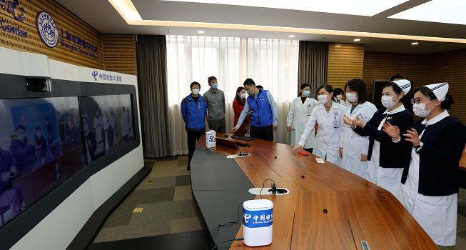 """仁济医院连线""""雷神山""""援鄂医务人员 中国电信上海公司提供5G视频直播"""