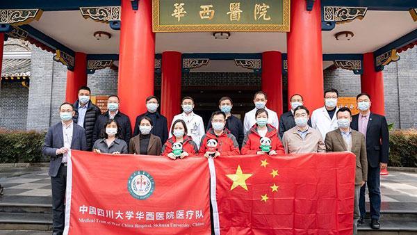 四川5名志愿者专家今日出发意大利,支援抗疫
